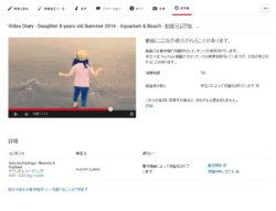 YouTube - ScreenShot