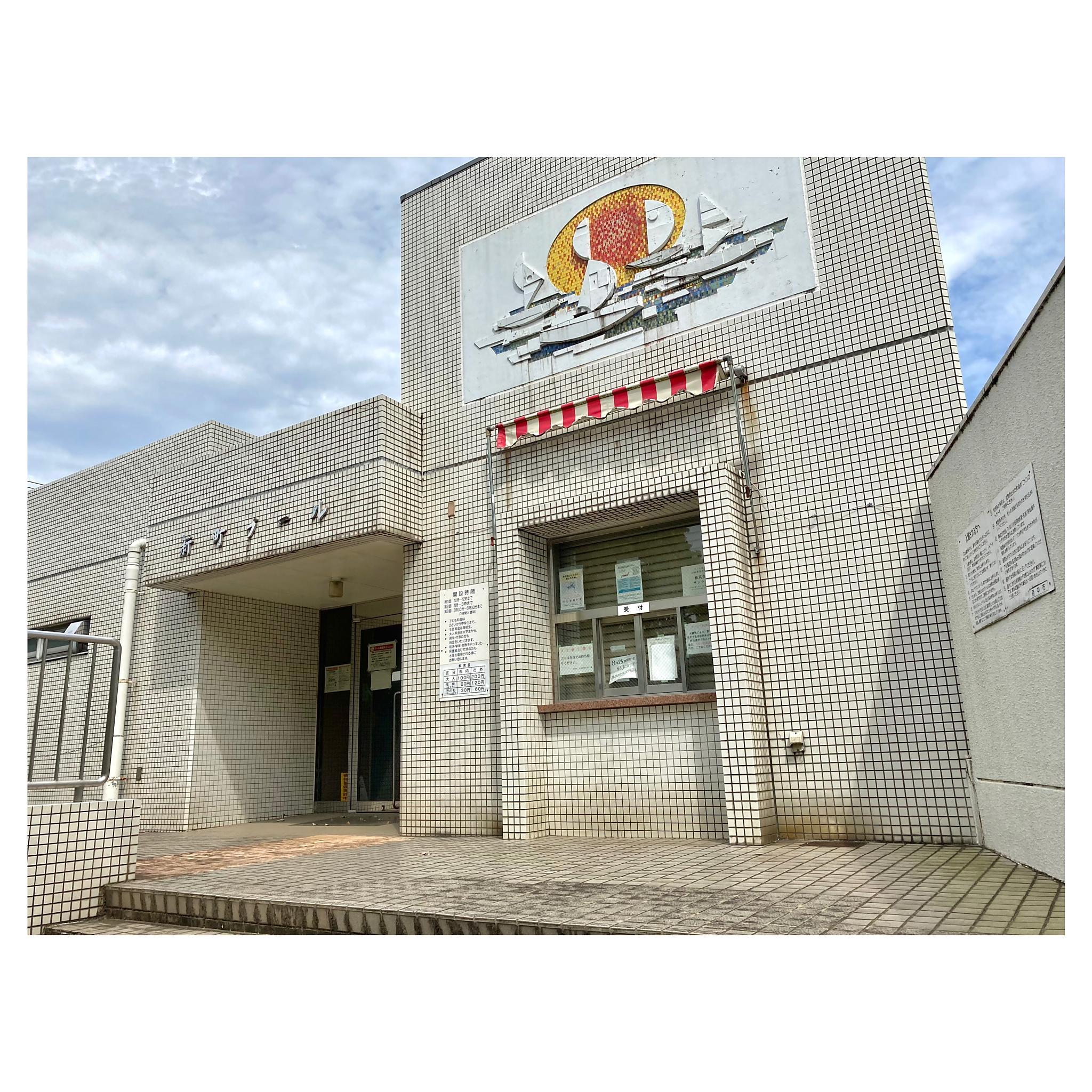 新町プール 東京・府中市