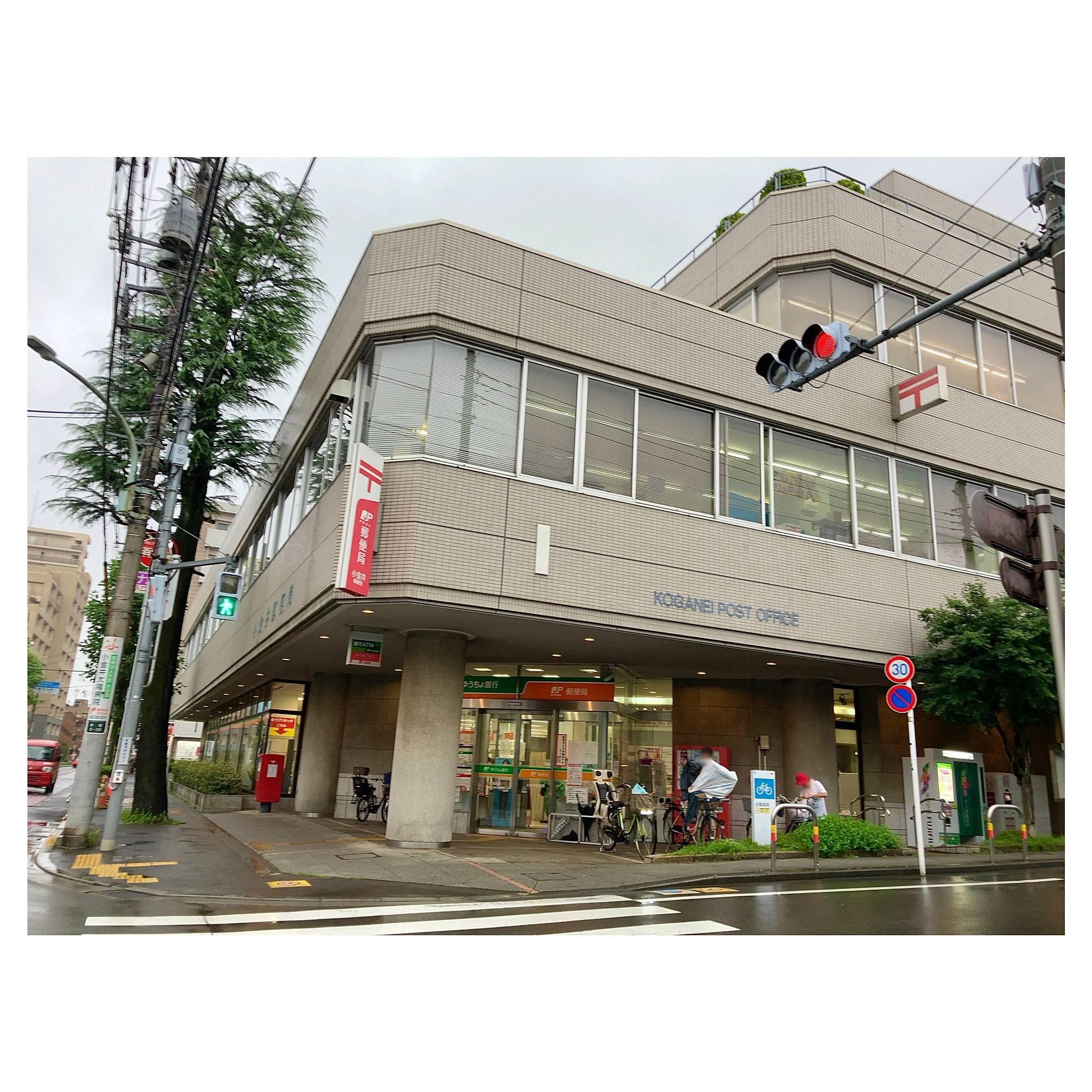 雨の小金井郵便局 武蔵小金井 東京・小金井市